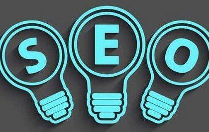 SEO顾问带你整合网站中的seo手段和关键词策略
