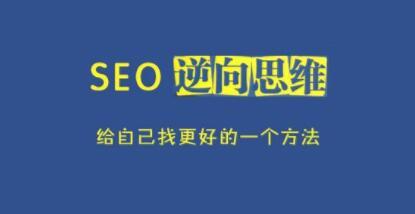 武汉seo博客带你看看影响网站运营的关键性因素