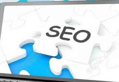 武汉SEO顾问:如何合理的优化网站内容来增强收录