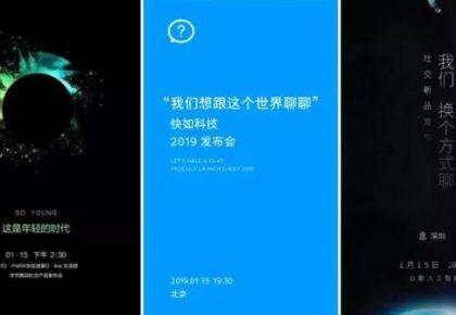 武汉SEO:三款App宣战微信,将面对的是什么结果