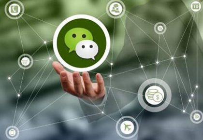 武汉seo博客带你看看常用的微信营销思路详情有哪些