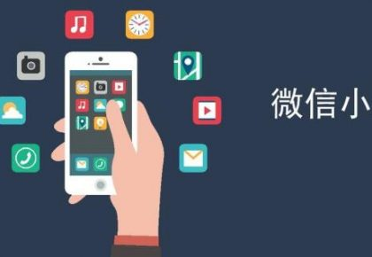 恩施seo优化:网站在线上的推广渠道有哪些